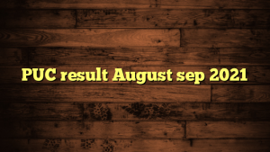 PUC result August sep 2021